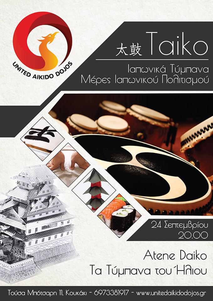 taiko-japanese-culture-days