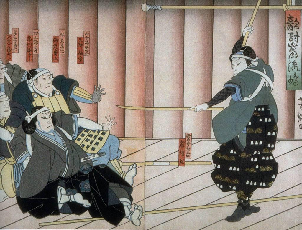 Hyoho Niten Ichi Ryu