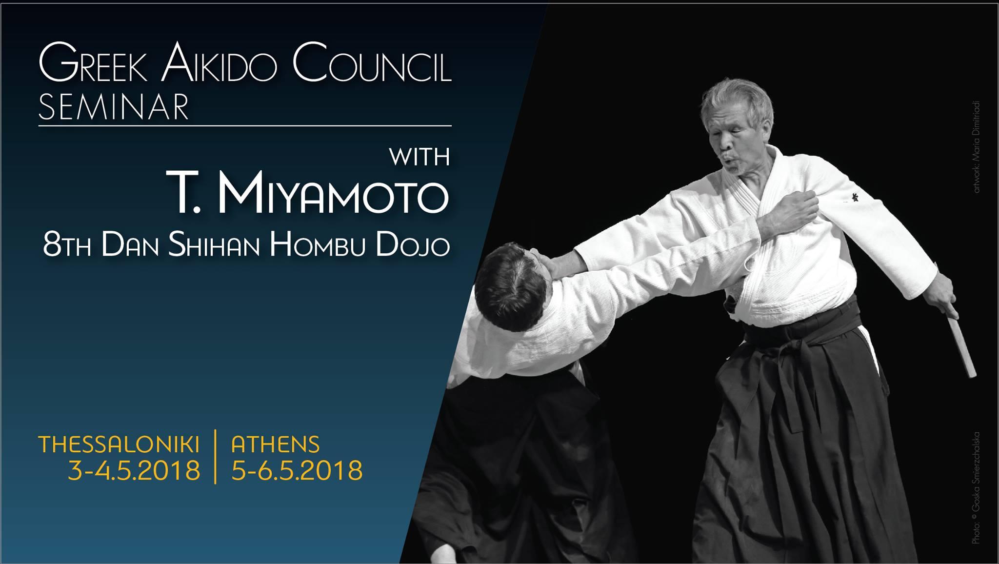 Miyamoto-shihan-maios
