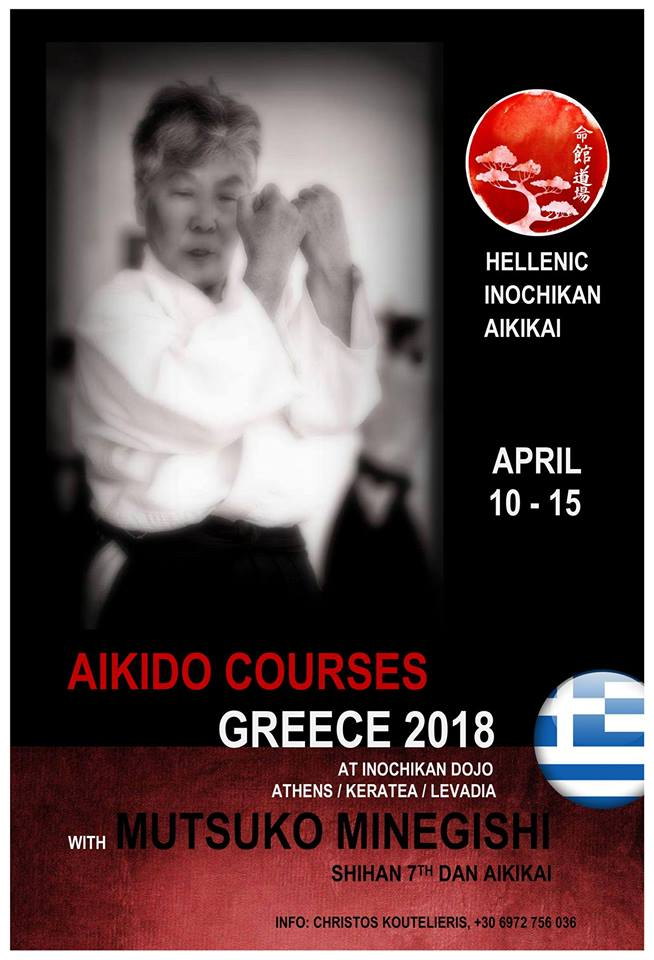 Aikido Courses with Mutsuko Minegishi Shihan Greece 2018