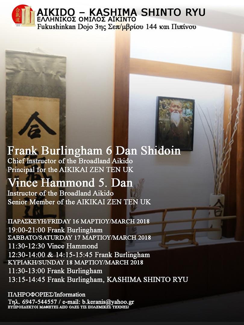 frank burlingham aikido kashima shinto rye