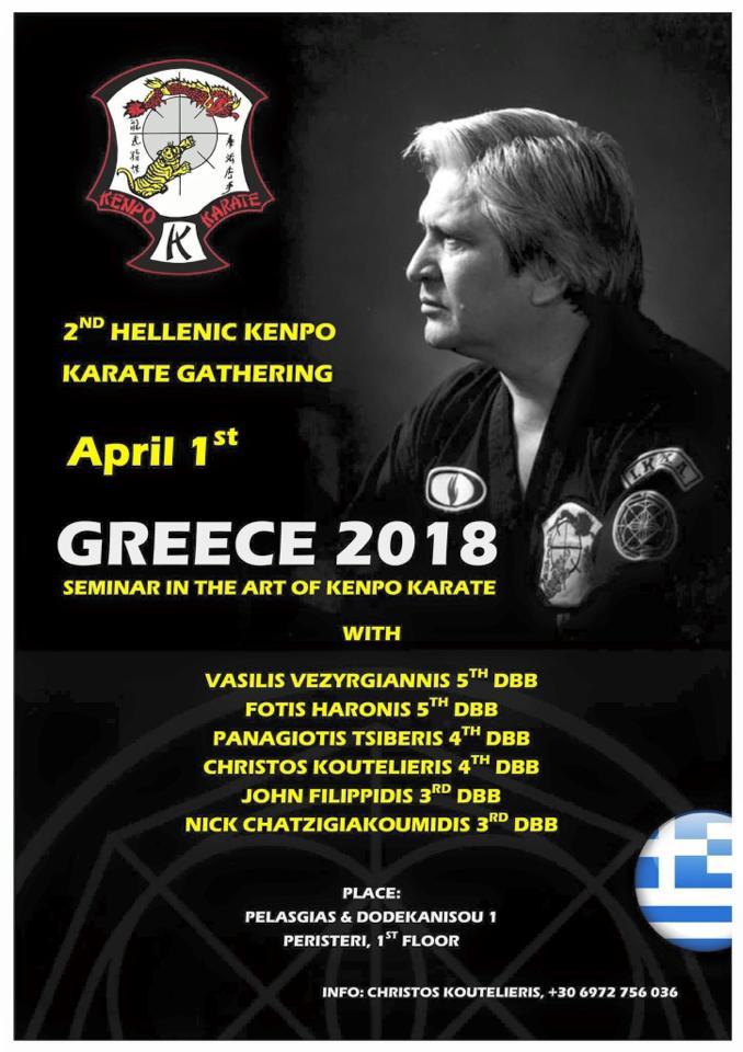 hellenic kempo karate