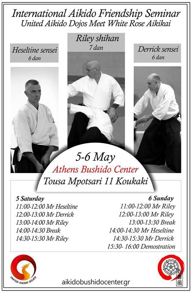shane-riley-shihan-aikido-athens