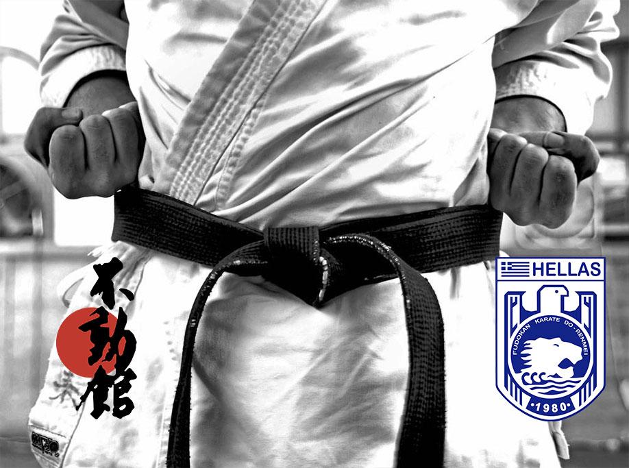 karate-fudokan