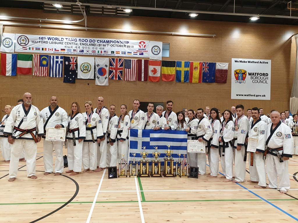 Team Greece 2018 - Tang Soo Do